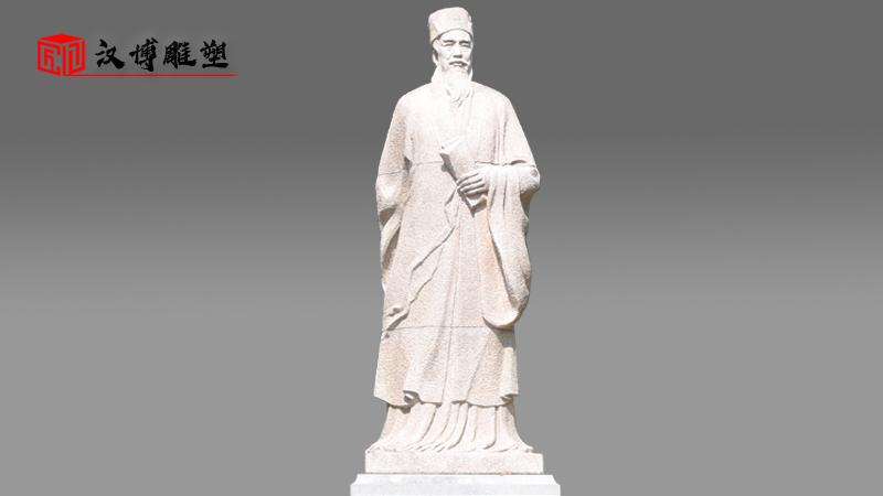 人物石雕_石雕像_大型石雕定制_古代伟人雕像_人物石雕像