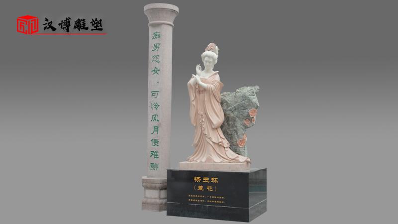 历史名人雕像_伟人雕像定制_大型人物雕塑_毛泽东雕像_现代伟人雕塑