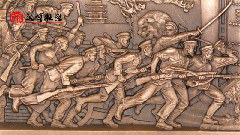 军人浮雕定制_大型浮雕_石雕浮雕_人物石雕像_大型雕塑定制