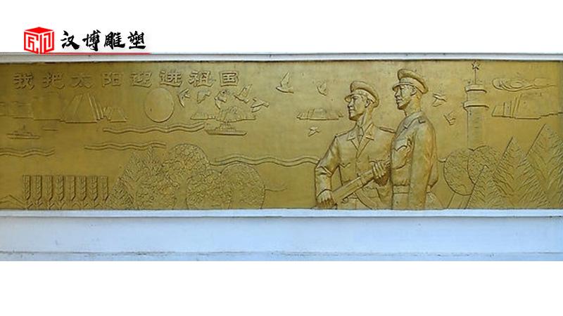 军人浮雕定制_人物浮雕_大型浮雕_人物雕塑制作_户外雕塑厂家