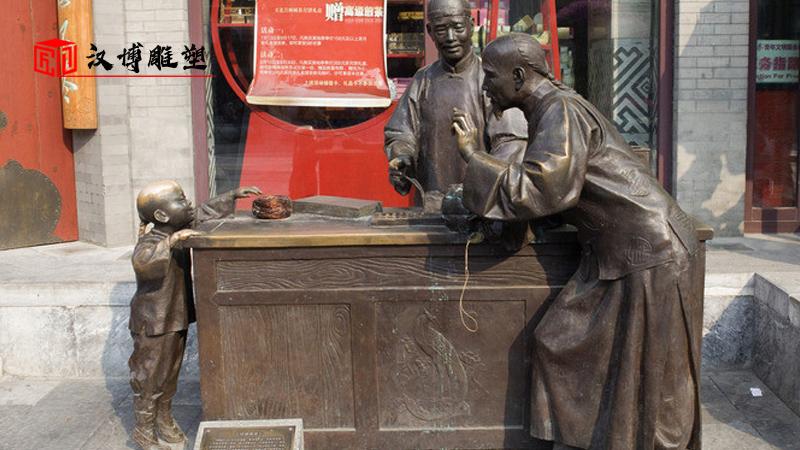 诚信主题雕塑_大型雕塑_古街雕像定制_人物铸铜雕塑_民俗文化雕像