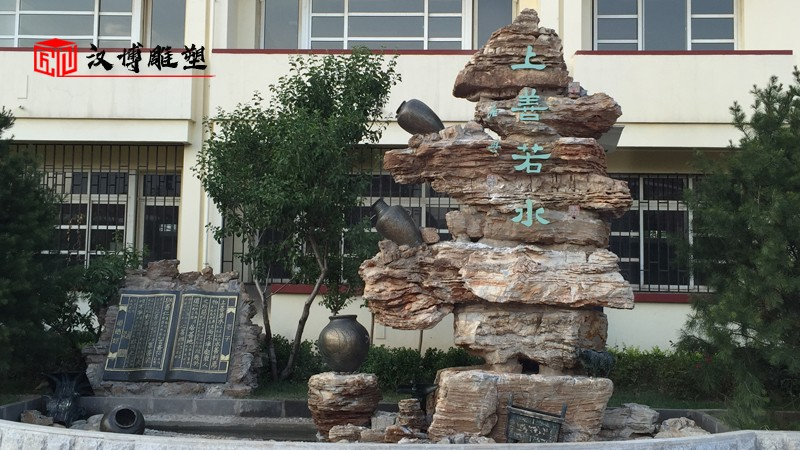 铜雕书定制_仁义礼智信雕塑_校园雕塑_大型书本雕塑_景观雕塑