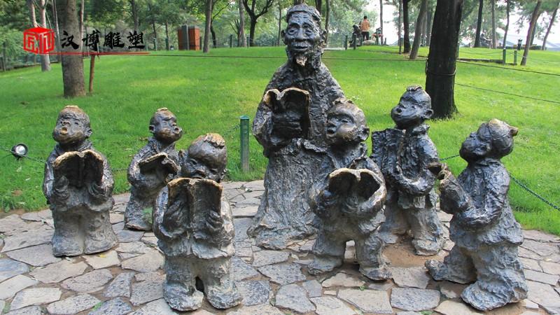 阅读场景雕塑_人物雕像定制_校园雕塑_读书雕像_学生雕像定制
