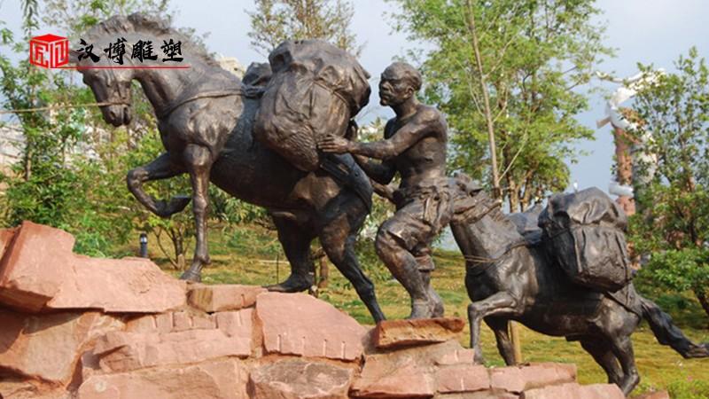 马帮文化雕塑_大型雕塑定制_古街雕塑_马帮商人雕像_马帮主题雕塑