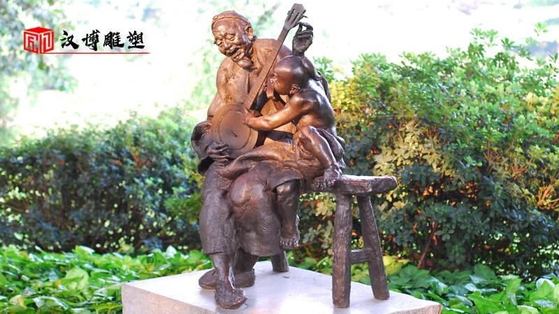 和谐社会雕塑_人物雕塑_铸铜雕塑定制_大型景观雕像_雕塑人像定制