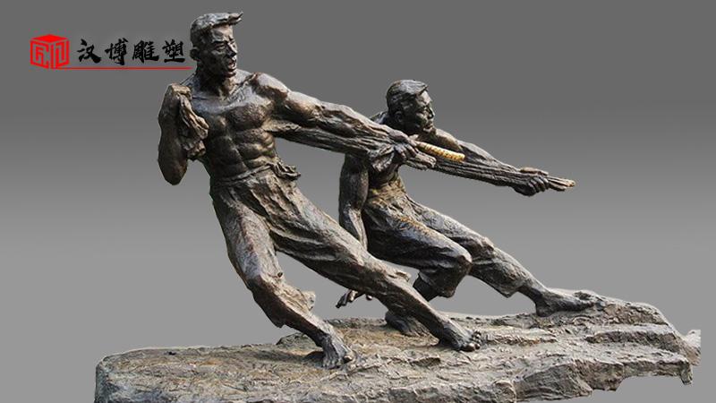 纤夫雕像定制_文化主题雕塑_人物雕塑_铸铜雕像_户外雕塑制作