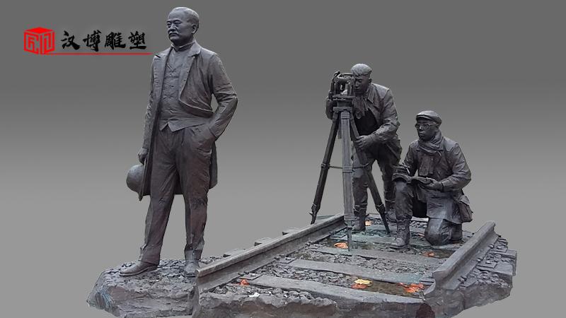 铁路雕塑_詹天佑雕像_铸铜雕塑定制_现代名人雕塑_人物雕塑定制