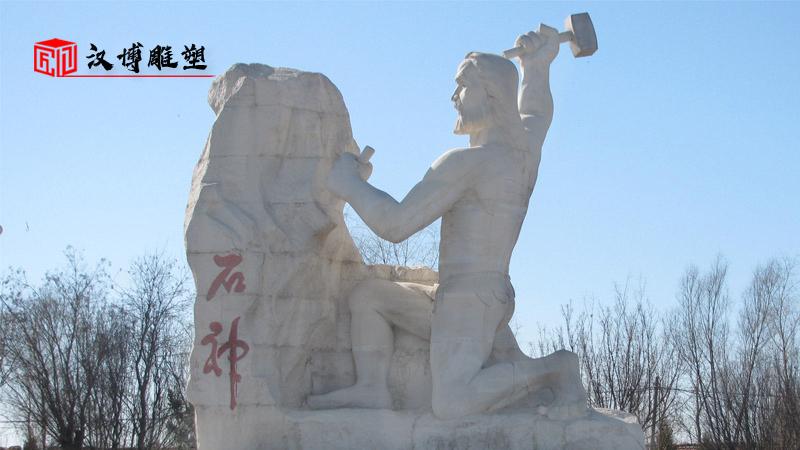 户外大型石雕_人物石雕定制_神话人物雕塑_石雕人物定制_广场景观雕塑