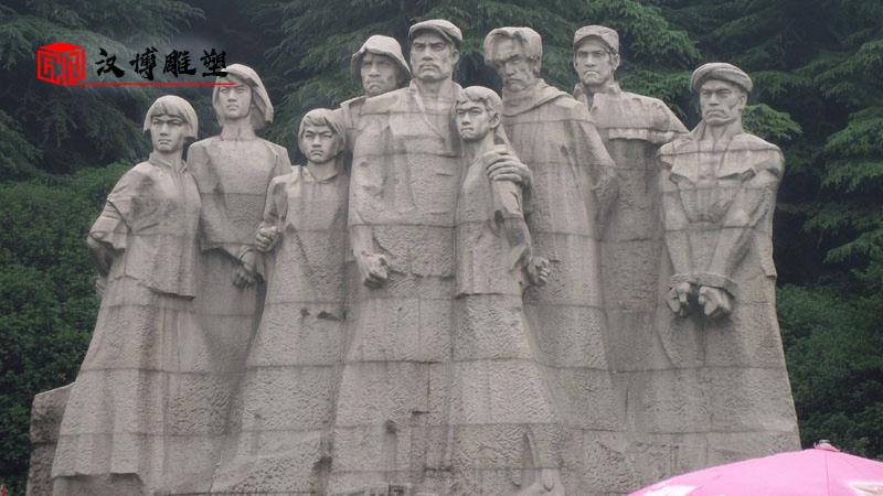 军人石雕像_革命战士石雕_石雕人像定制_户外大型石雕_广场景观雕塑