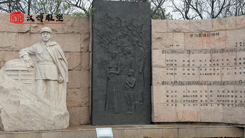 现代人物雕塑_石雕人像定制_户外景观雕塑_大型石雕像_人物石雕定制