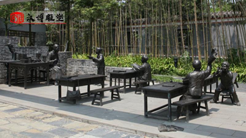 校园景观雕像_学生雕像_人物雕像定制_户外大型雕塑_铜雕书定制