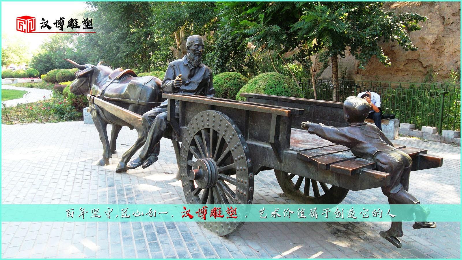 牛艺术雕像,用自己的生命耕耘出灿烂的中华文明