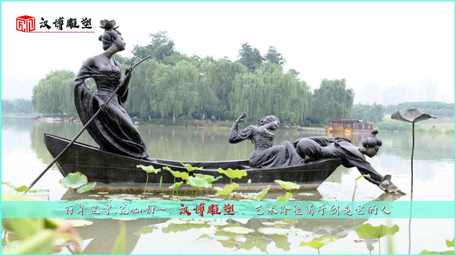 采莲女文化雕塑,一声明月采莲女,莲动影依依