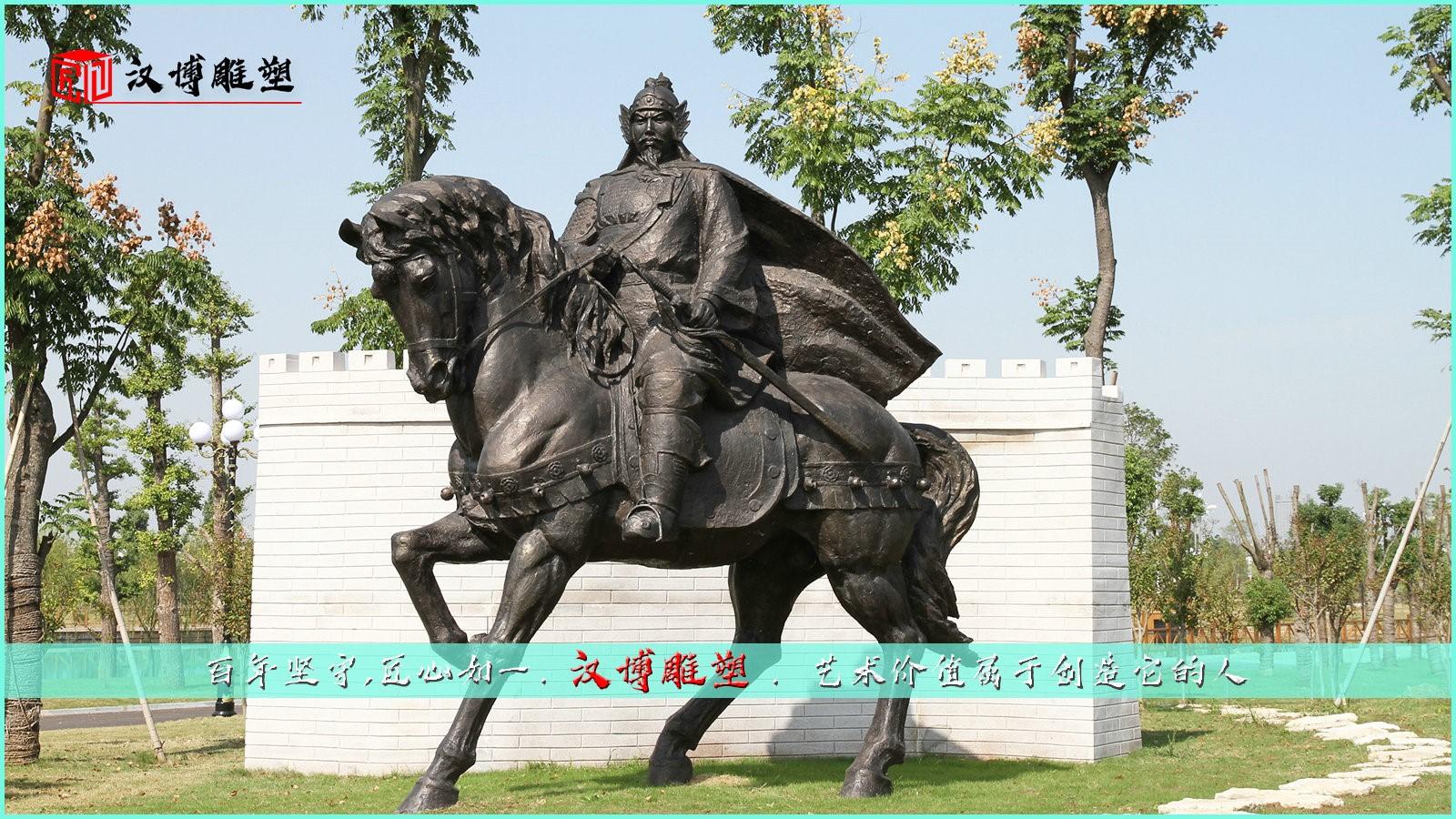 骑马人铸铜雕塑,一个人,一匹马,走天涯