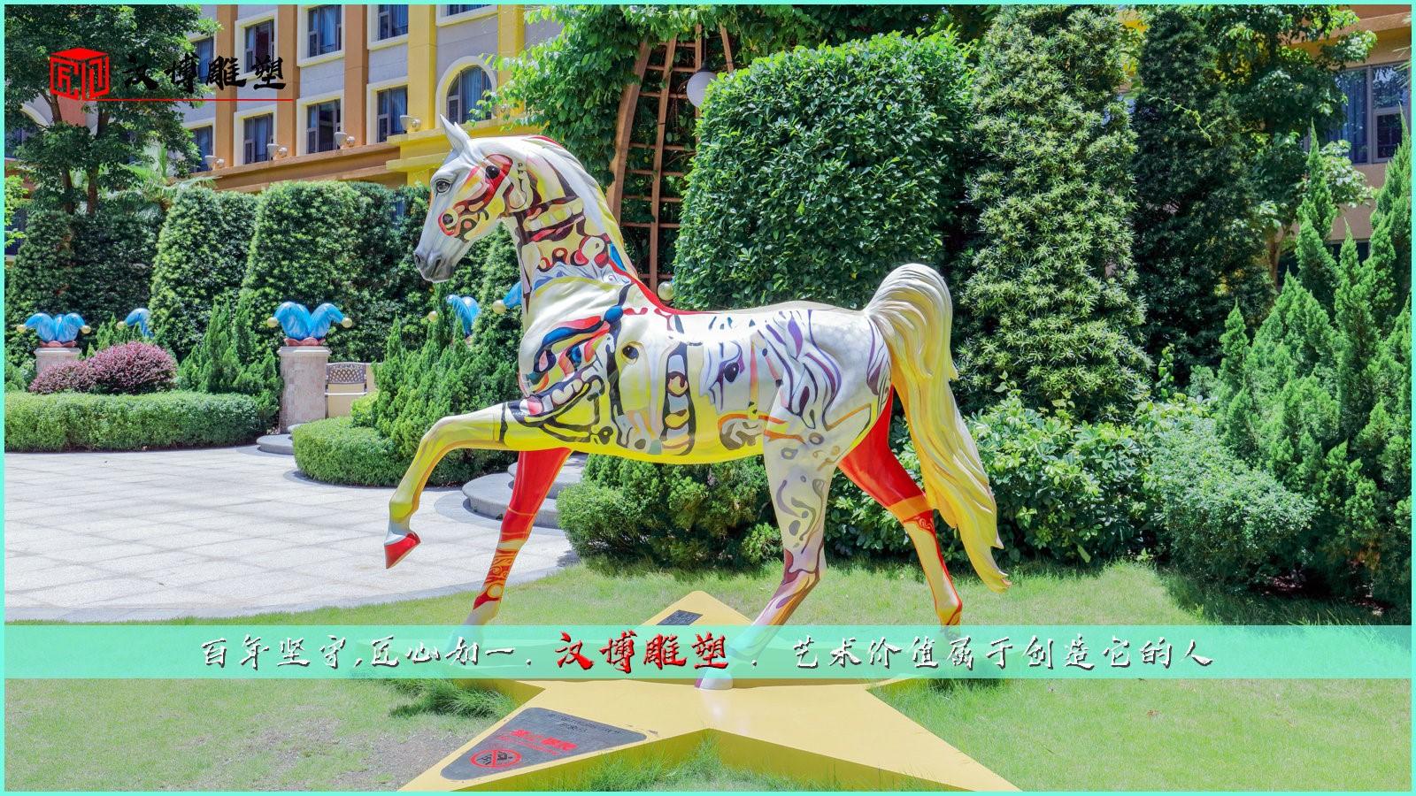马艺术雕像,铁马冰河入梦来