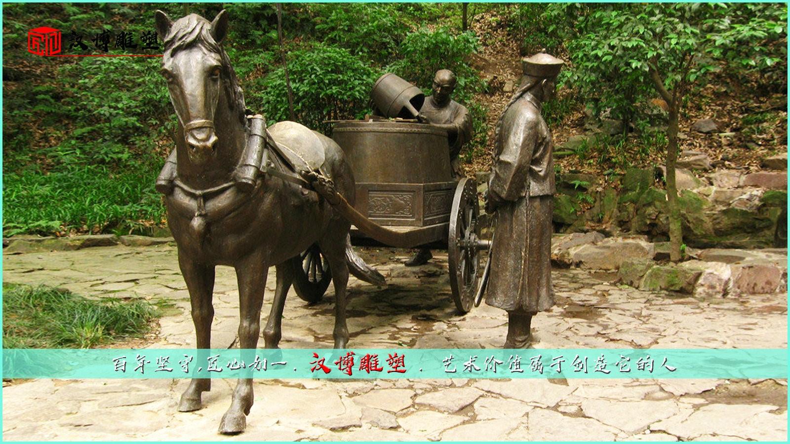 马车艺术雕塑,马蹄声声渐行渐远