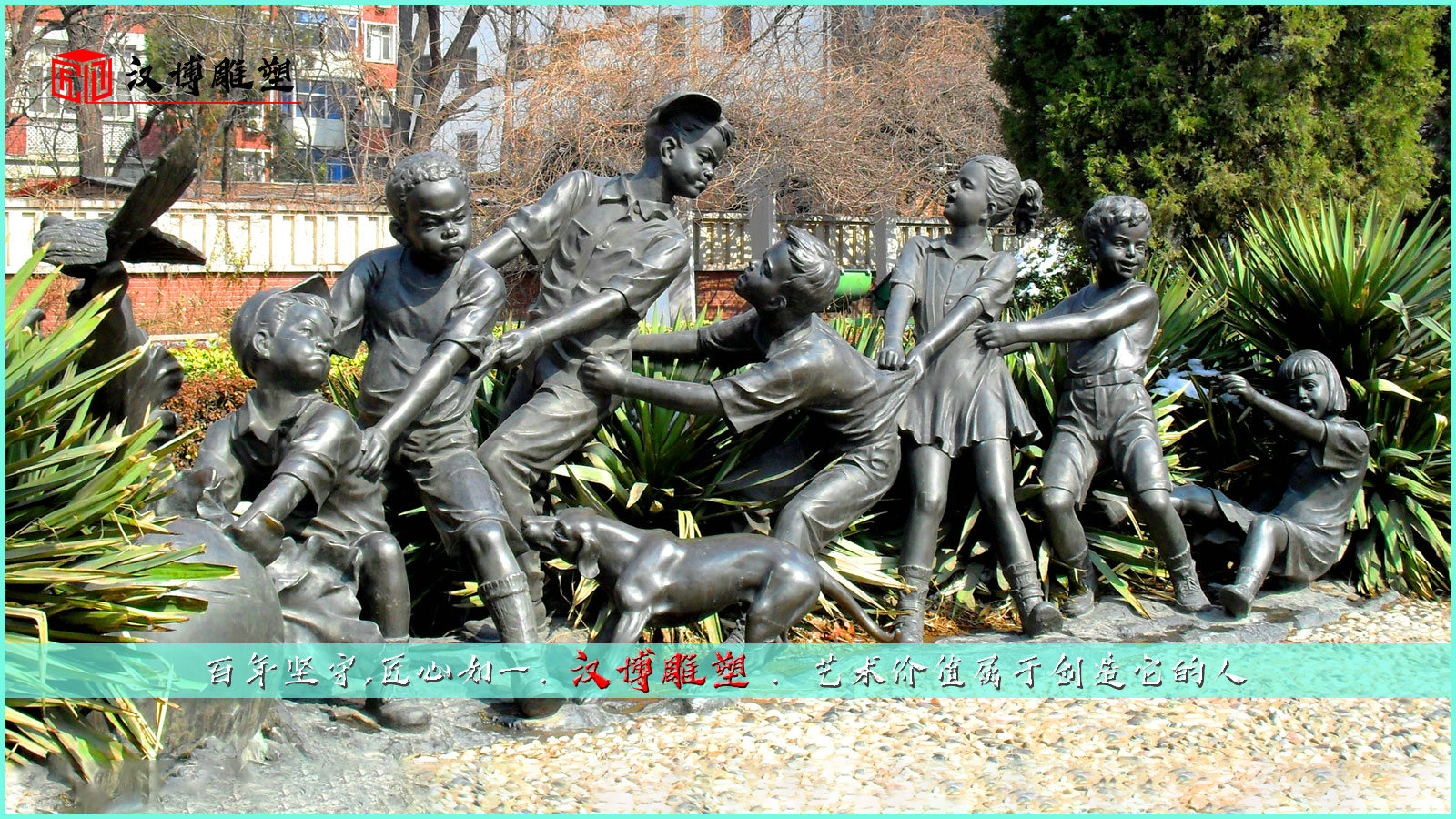 小孩主题雕塑,蓝天下的快乐成长