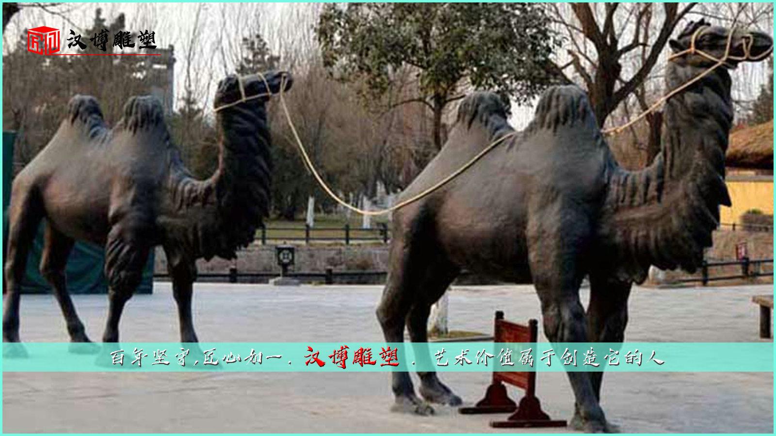 骆驼艺术雕塑,坦然傲视狂风与尘埃