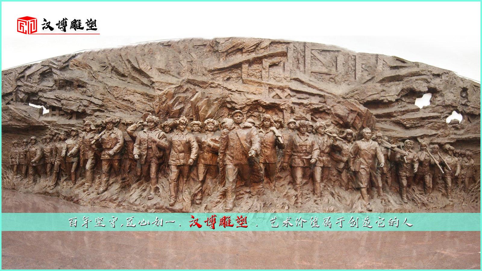 浮雕文化雕塑,站在浮雕下缅怀先人