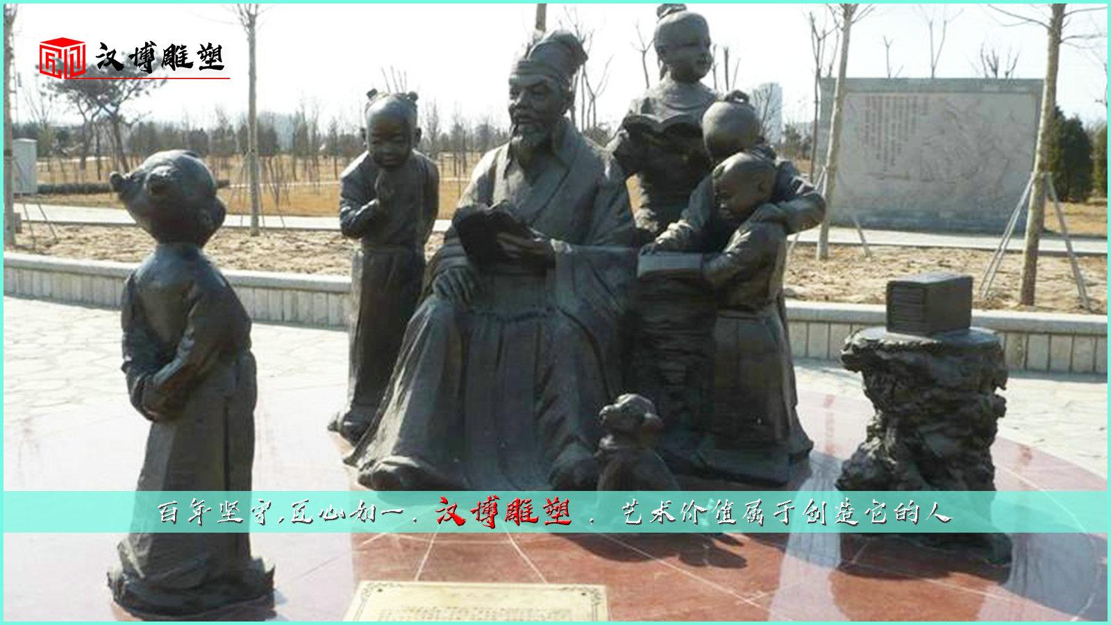 三字经主题雕塑,我们中华儿女的骄傲