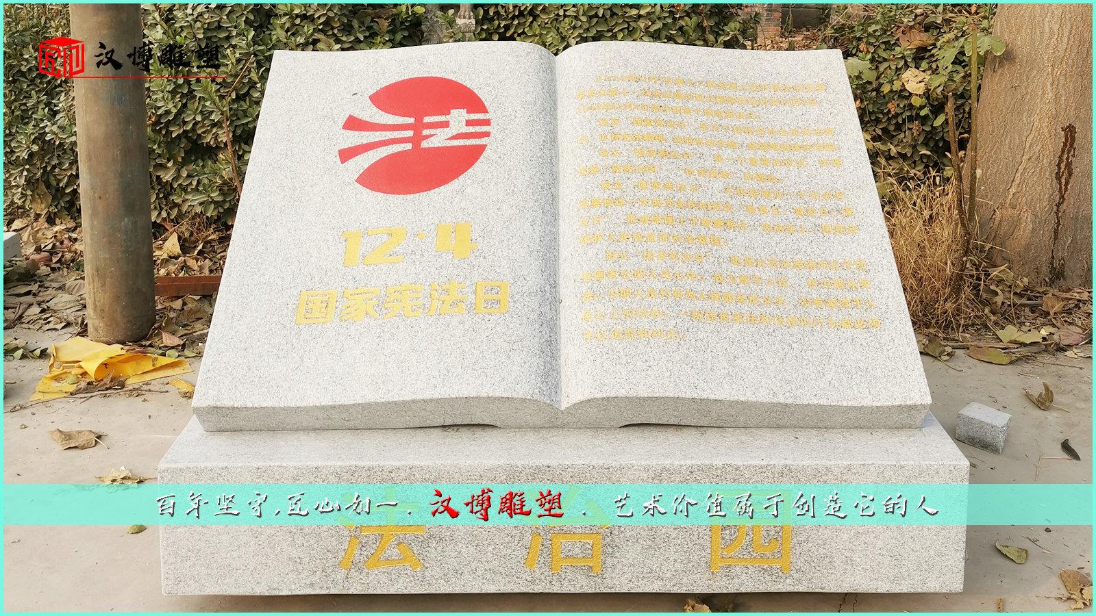 核心价值艺术雕像,千千万万中国人的精神支柱